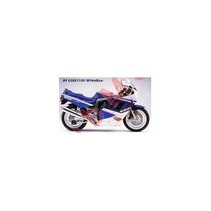 Malla antideslizante Triboseat para Suzuki GSXR 1100 (1989-1992)