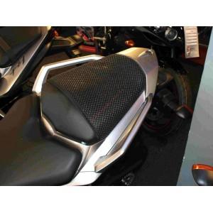 Malla antideslizante Triboseat para Yamaha FZ1 / FZ1S Fazer / FZ1 GT (2006-2015)