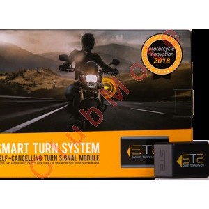 Smart Turn System